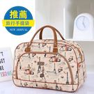 【黑色星期五】旅行袋背包手提大容量行李包...