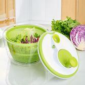 瀝水籃  家用沙拉脫水器洗蔬菜水果去甩水器瀝水籃廚房用品宜家手動甩幹機 霓裳細軟