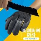 快速出貨5級防割手套加厚玻璃防刺手套防滑耐磨勞保保安防刀手套特種