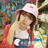 韓國可愛平頂漁夫帽潮男女休閑夏季休閑盆帽遮陽防曬帽-奇幻樂園