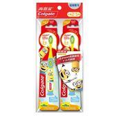 高露潔 兒童牙刷 超級軟毛 2入(年齡 2-5 歲 )