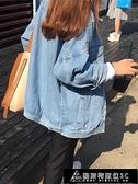 夾克外套 牛仔外套女春秋季新款潮學生韓版2021寬松薄款bf短款上衣工裝夾克 快速出貨