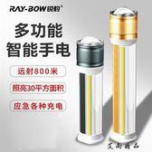 充電防水戶外強光手電筒-艾尚精品 艾尚精品
