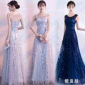 年會晚禮服2019新款修身顯瘦派對氣場女王洋裝仙氣夢幻名媛洋裝 QG25574『優童屋』