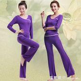 莫代爾瑜伽服套春夏運動服女健身服跑步服廣場舞蹈服兩件套 全網最低價最後兩天