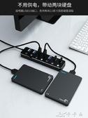 鋁合金usb分線器一拖四3.0高速筆記本hub擴展器集線器 【快速出貨】