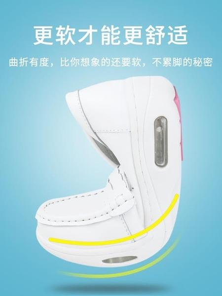 工作鞋 護士鞋女夏天軟底白色透氣防臭厚底增高氣墊坡跟舒適平底不累腳 瑪麗蘇