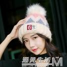 加絨加厚帽子女冬季學生潮韓版針織包頭秋冬百搭毛線帽保暖護耳帽 遇見生活