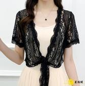 蕾絲上衣 披肩夏季配裙子的外套短款開衫百搭大碼寬鬆洋氣外搭罩衫