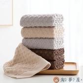 吸水毛巾成人加厚洗臉巾家用男女情侶全棉大手巾【淘夢屋】