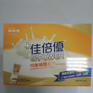 佳倍優 均衡補體配方 雙優質蛋白 粉狀營養品 24包(盒)*6盒 ~奶素可食