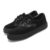 Vans 滑板鞋 ERA CRP 黑 全黑 男鞋 女鞋 運動鞋 麂皮 【PUMP306】 V3470SSBK