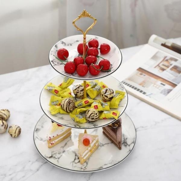 點心架 陶瓷水果盤歐式三層點心盤蛋糕盤多層糕點盤客廳創意糖果托盤架子