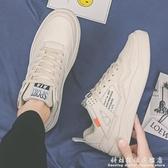 新款春季男鞋韓版潮流百搭男士運動休閒帆布板鞋夏季小白潮鞋 科炫數位