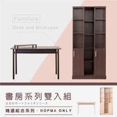 【Hopma】經典書桌書櫃組-胡桃木組合(2件組)