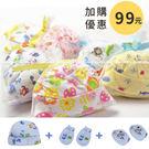 新生兒精緻禮袋 (女寶寶) HS12801