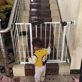次品瑕疵款免打孔兒童樓梯口狗狗嬰兒防護欄寵物圍欄寶寶安全門欄 後街五號