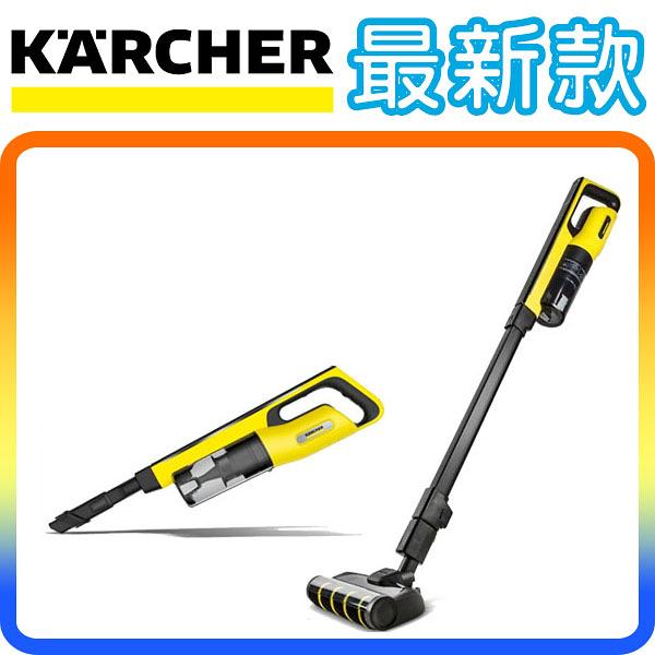 《最新款》Karcher VC4s Cordless 德國凱馳 充電式 無線手持式 吸塵器 (體積超輕巧/吸力不衰減)