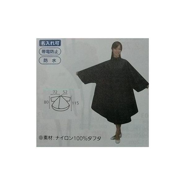 日本 WAKO #3121 有袖子  燙/剪/染用圍巾  日本製