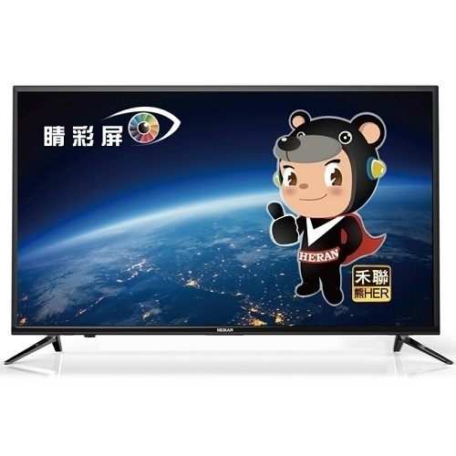 禾聯 HERAN 39吋LED液晶電視 HD-39DF5 含視訊盒