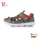 IFME童鞋水涼鞋 日本機能鞋 2020最新款 兒童休閒運動鞋 男童涼鞋 Q7632#橘色◆OSOME奧森鞋業