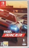 【玩樂小熊】現貨中 Switch遊戲NS 超級街道賽 Super Street: Racer 中文版