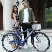 26寸男士自行車男式成人通勤單車普通城市休閒復古代步輕便學生CY『韓女王』