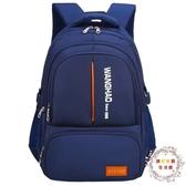 1-3-6年級中小學生書包男女孩後背背包防水耐磨兒童書包【限時八折】
