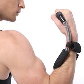 籃球投籃腕力器高強度練手腕握力器家用健身訓練裝備鍛煉臂肌 【端午節特惠】