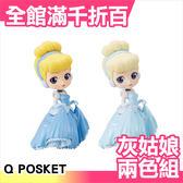 【小福部屋】日本 迪士尼公主Qposket 仙履奇緣灰姑娘 Q版大眼睛 兩色入 玩具模型【新品上架】