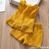 童裝女童套裝夏季新款兒童鏤空透氣棉上衣短褲韓版蕾絲兩件套艾美時尚衣櫥