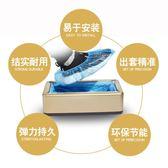 智能全自動鞋套機家用辦公一次性鞋套