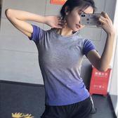 夏季漸變健身短袖女寬鬆速干t恤專業運動跑步上衣透氣吸汗瑜伽服 居享優品