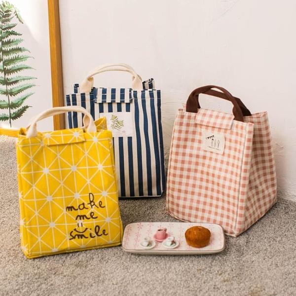 手提拎飯盒包袋保溫鋁箔加厚可愛帆布便當包大號上班外出帶飯午餐 滿天星