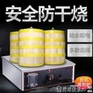 特賣蒸包子機臺式蒸爐加熱蒸包爐四眼商用電熱保溫櫃四孔蒸包子機蒸小籠包爐LX