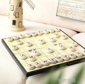 得力中國象棋大號學生兒童套裝家用磁性便攜式折疊棋盤益智6753 流行花園YJT
