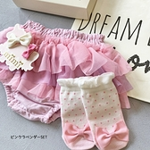 【日本製】日本製 禮品組 嬰兒 燈籠短褲 襪子 髮夾 粉紅色 x 薰衣草色 SD-1186 -