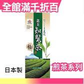 【小福部屋】【鹿兒島縣產 知覽茶 極 100g】空運 日本製 綠茶 抹茶 飲品 零食【新品上架】