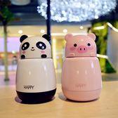 交換禮物-可愛小豬動物保溫杯便攜迷你卡通熊貓不銹鋼水杯學生兒童保暖水瓶