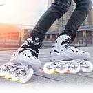直排輪 輪滑鞋成人溜冰鞋成年旱冰男女大學生初學者女童兒童可調滑冰滑輪【快速出貨八折下殺】