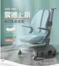 學習椅子 兒童學習椅家用矯正座椅學生靠背椅子可調節升降書桌寫字椅 洛小仙女鞋YJT