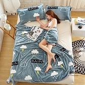 毛毯加厚法蘭絨毯子 珊瑚絨午睡空調毯毛巾被蓋毯【聚物優品】