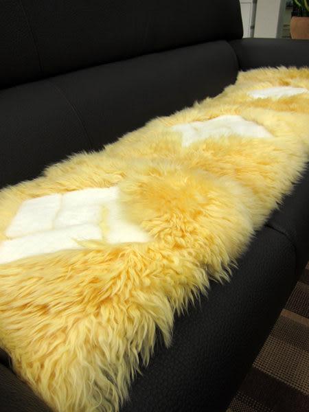 范登伯格-羊毛超柔立體三人止滑坐墊-雪菱格(米)40x150cm
