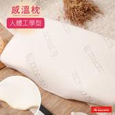 【R.Q.POLO】My Angel Pillow 涼感感溫枕-人體工學型(1入)