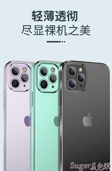 適用于iPhone12手機殼蘋果11直角邊11秒變12攝像頭全包iPhonex透明硅膠mini防摔xs超薄p  新品