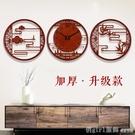 掛鐘 新中式客廳掛鐘古典時鐘中國風靜音木鐘家用裝飾壁掛錶復古圓鐘大 俏girl YTL