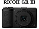 RICOH DB-110原廠理光 RICOH GR III GRIII GR3 新一代 富堃公司貨 開發票 國旅可使用