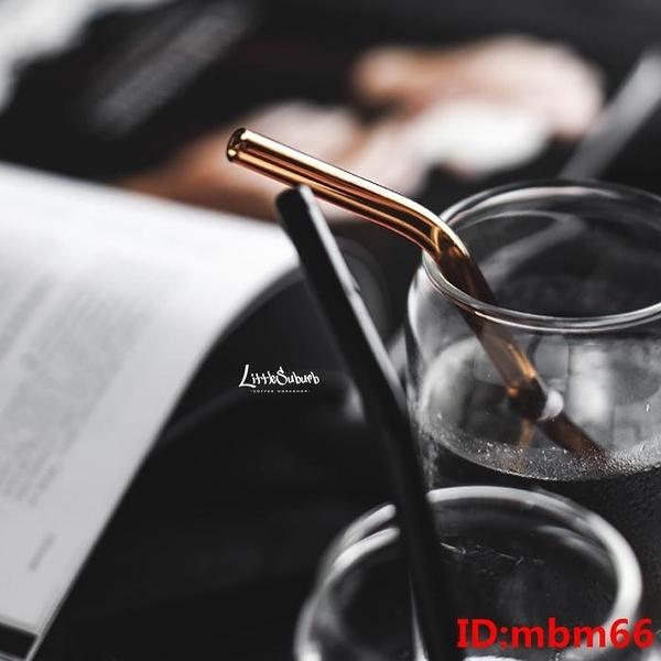 小西郊 ins風彩色玻璃彎吸管 咖啡店用家用攪拌吸管