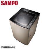 好禮送【SAMPO 聲寶】16公斤變頻洗衣機ES-JD16P(Y1)