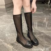網靴 鏤空網靴子女夏季2021新款短靴馬丁長靴網紅百搭涼靴高筒靴瘦涼鞋 小天使 99免運